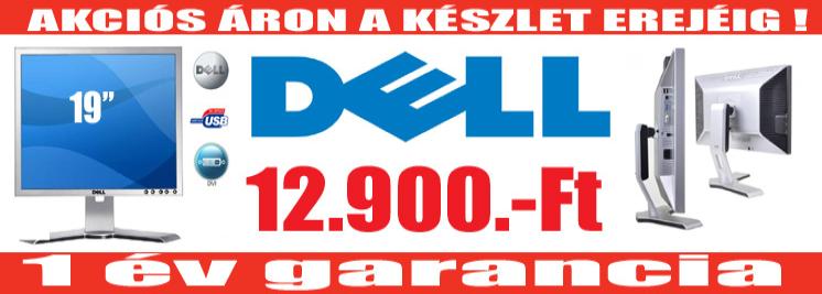 """DELL 19"""" TFT"""