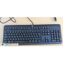 HP magyar karakteres  Használt billentyűzet usb-s
